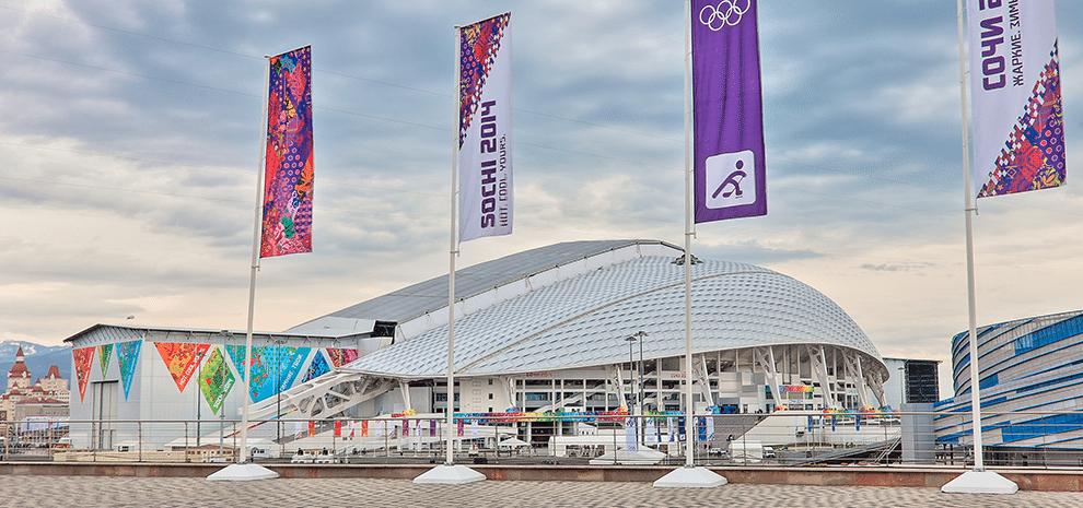 The Populous-designed Fisht Stadium