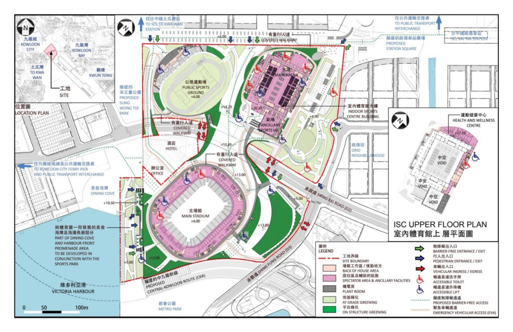 Deadline for the prequalification of tenderers for Kai Tak Sports