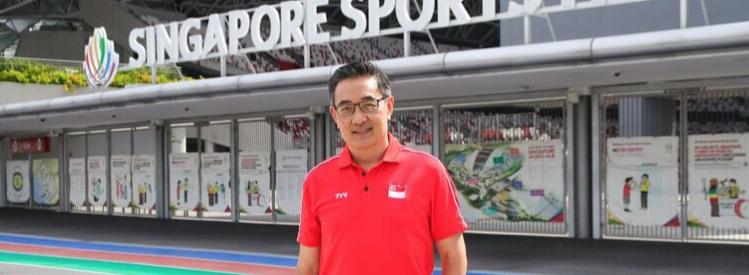 Home Sports Venue Business Svb