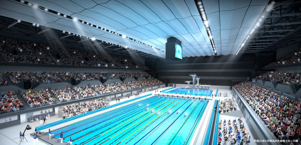 Construction Preparations Continue Apace On Tokyo 2020